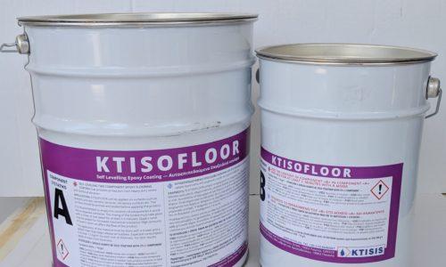 Ktisofloor – Αυτοεπιπεδούμενη εποξειδική επίστρωση δαπέδου